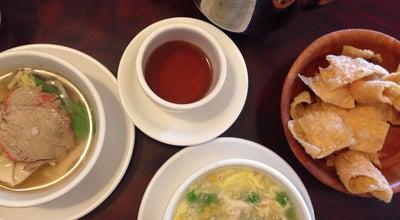 Photo of Chinese Restaurant Jade Palace at 160 Village Center Dr, Freehold, NJ 07728, United States