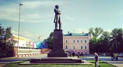 Photo of Monument / Landmark Памятник Н.Г. Чернышевскому at Ул. Радищева, Саратов 410031, Russia