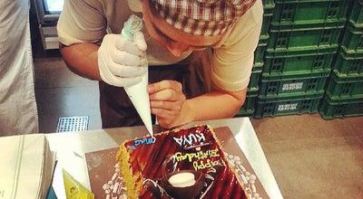 Photo of Bakery Tous Les Jours at Ground Flr, Glorietta 4, Makati City, Philippines