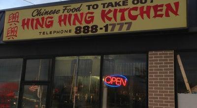 Photo of Chinese Restaurant Hing Hing Kitchen at 131 Sunrise Hwy, Lindenhurst, NY 11757, United States
