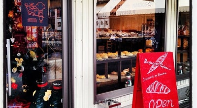 Photo of Bagel Shop パネッテリア プリエーゼ at 中央区水島町4-22, 新潟市 950-0904, Japan