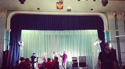Photo of Concert Hall Дворец творчества детей и молодёжи at Театральная Пл., 13, Саратов 410012, Russia