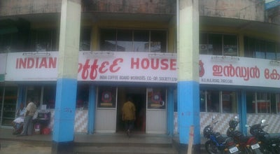 Photo of Indian Restaurant Indian Coffee House at North Bus Stand, Thrissur, India