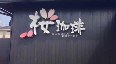 Photo of Cafe 桜珈琲 at 豊田957-3, 堺市南区, Japan