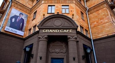 Photo of French Restaurant Grand Café at Ул. Ленина, 2, Минск, Belarus