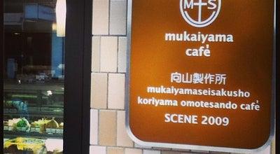 Photo of Cafe 向山製作所 郡山表参道カフェ at 中町7-14, 郡山市, Japan