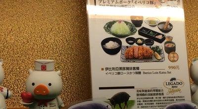 Photo of Japanese Restaurant 勝博殿 at 桃園市蘆竹區中正路1號1樓 338, Taiwan