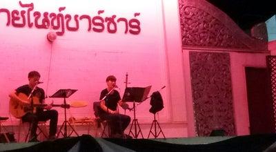 Photo of Beer Garden ลานเบียร์ไนท์ฯ@เชียงราย at อ.เมืองเชียงราย, Thailand