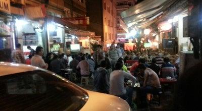 Photo of Cafe Hacının Yeri at Çiftlik Caddesi, Samsun 55050, Turkey