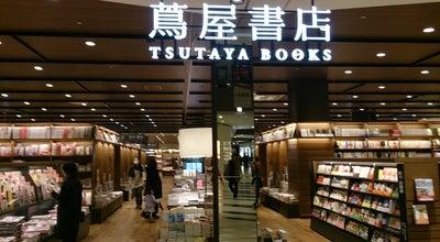 Photo of Bookstore 蔦屋書店 イオンモール幕張新都心 at 美浜区豊砂1-1, 千葉市 261-8535, Japan