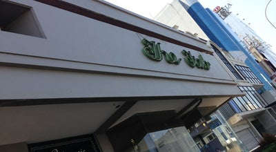 Photo of Bakery The Fab at 1-4/1 Galle Rd., Colombo 67337, Sri Lanka