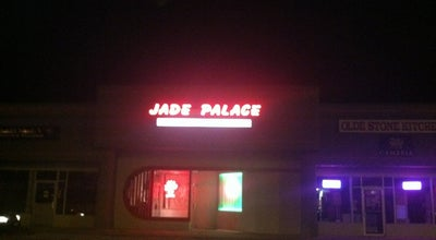 Photo of Chinese Restaurant Jade Palace at 1659 U.s. 9, Wappingers Falls, NY 12590, United States