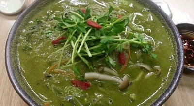 Photo of Vegetarian / Vegan Restaurant BMS Organics at Kota Kemuning, Malaysia