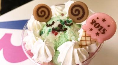 Photo of Ice Cream Shop サーティワン アイスクリーム 江南ロードサイド店 at 野白町葭場62, 江南市 485-0041, Japan