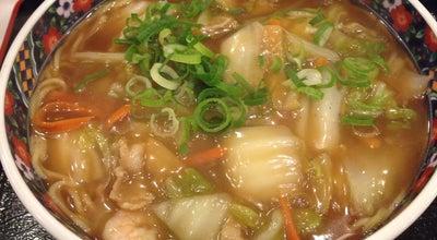 Photo of Ramen / Noodle House らーめんふぁみりー 津山店 at 二宮610-1, 津山市 708-0013, Japan