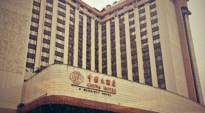 Photo of Hotel China Hotel A Marriott Guangzhou 中国大酒店 at 122 Liu Hua Lu, Yuexiu District, Guangzhou, Gu 510015, China