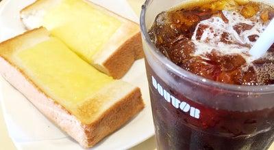 Photo of Coffee Shop ドトールコーヒーショップ JR倉敷駅店 at 阿知1-1-1, 倉敷市 710-0055, Japan