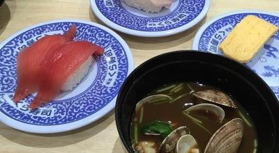 Photo of Sushi Restaurant くら寿司 倉敷浜ノ茶屋店 at 浜ノ茶屋232-1, 倉敷市 710-0061, Japan