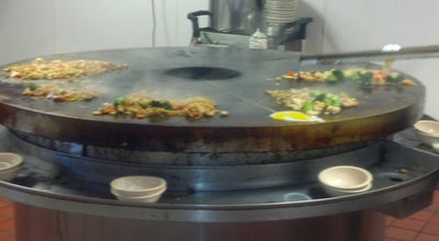 Photo of Asian Restaurant Crazy Fire Mongolian Grill at 220 Huffman Mill Rd, Burlington, NC 27215, United States