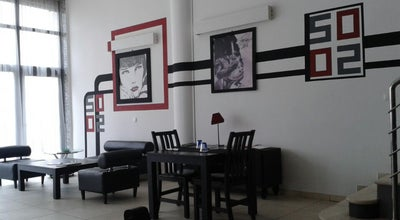 Photo of Italian Restaurant Sotto Sopra at 10 Rue Al Marj Hassan, Rabat, Morocco