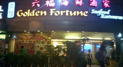 Photo of Chinese Restaurant Golden Fortune Seafood Restaurant at Soler, Binondo,Manila, Philippines