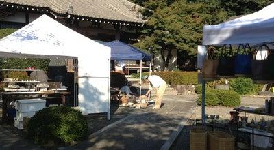 Photo of Temple 簗田寺 at 忠生2-5-33, 町田市, Japan