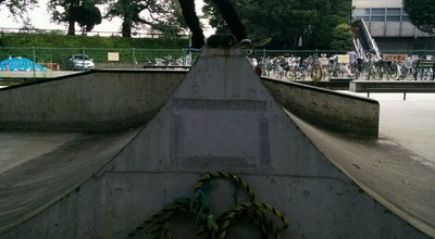 Photo of Skate Park 武蔵野ストリートスポーツ広場 at 吉祥寺北町5-11-33, 武蔵野市, Japan
