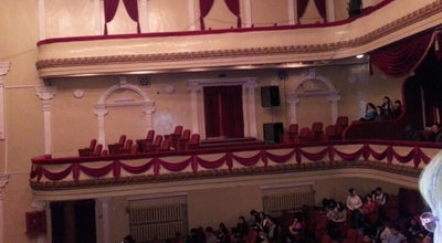 Photo of Theater National Academic Drama Theater at Mongolia