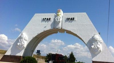 Photo of Historic Site Триумфальная арка в честь 200-летия Севастополя at Ул. Генерала Мельника, Севастополь, Ukraine