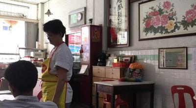 Photo of Coffee Shop Kedai Kopi Fatt Lee at 9 Jalan Loke Yew, Bentong 28700, Malaysia