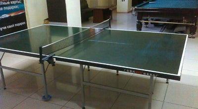 Photo of Pool Hall VIP Billiard Club at Kyrgyzstan