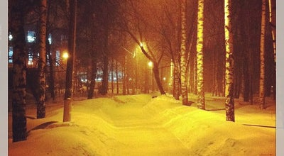 Photo of Park Парк имени А. С. Пушкина at Ул. Белинского, 40, Нижний Новгород 603000, Russia