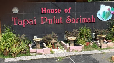 Photo of Asian Restaurant Tapai Pulut Sarimah at Malaysia