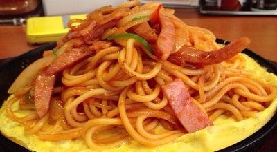 Photo of Italian Restaurant パスタ・デ・ココ 春日井八田町店 at 八田町七丁目4番地25, 春日井市, Japan