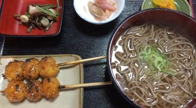 Photo of Japanese Restaurant 民宿お食事 白木屋 at 馬籠4568-3, 中津川市, Japan