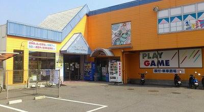 Photo of Arcade プレイランドサーカス 太田店 at 太田1-5-28, 和歌山市 640-8323, Japan