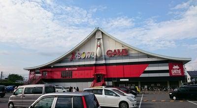 Photo of Arcade タイトーFステーション 松本店 at 平田東1-27-1, 松本市, Japan