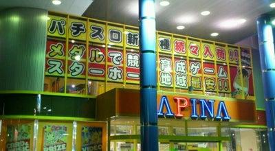 Photo of Arcade APINA アピナ 松本店 at 双葉19-10, 松本市 390-0833, Japan