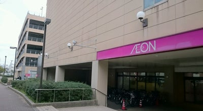 Photo of Arcade PALO防府店 at 中央町1-3, 防府市 747-0802, Japan