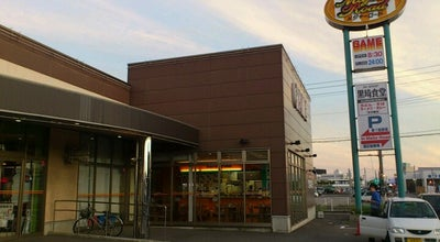 Photo of Arcade メジャーロード 黒埼店 at 西区山田3303, 新潟市 950-1101, Japan
