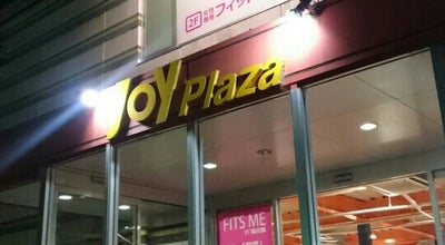 Photo of Arcade ジョイプラザ 都城店 at 早水町38-5-7, 都城市 885-0016, Japan