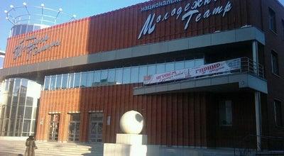 Photo of Theater Молодежный театр им. М. Карима at Ул. Ленина, 62, Ufa 450008, Russia