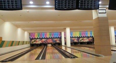 Photo of Bowling Alley 보람볼링장 at 부천시, South Korea