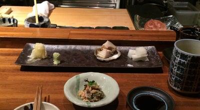 Photo of Sushi Restaurant 游壽司(麗水店) at 麗水街7巷7號, 大安區 10650, Taiwan