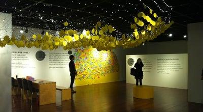 Photo of Art Museum 세종문화회관 미술관 (Sejong Museum of Art) at 종로구 세종대로 175, 서울특별시 110-821, South Korea