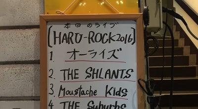 Photo of Rock Club 新潟WOODY at 古町通6番町965-1, Niigata, Japan