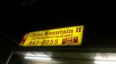 Photo of Chinese Restaurant China Mountain II at 31616 Vine St, Willowick, OH 44095, United States