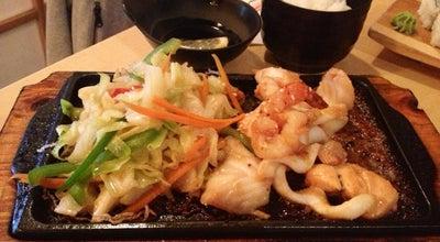 Photo of Japanese Restaurant The Jitsu at 133 Stuart St, Dunedin, New Zealand