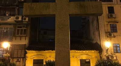 Photo of Historic Site 大堂前地 at Macao