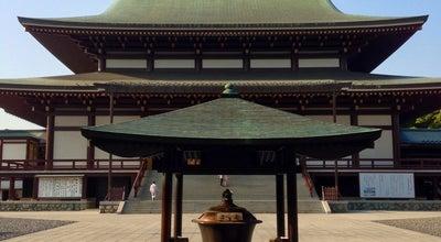 Photo of Buddhist Temple 成田山 新勝寺 (Naritasan Shinshoji Temple) at 成田1, 成田市 286-0023, Japan